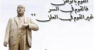 شعر عراقي للعيد