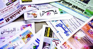 بحث حول الصحافة في الوطن العربي