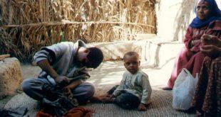 بحث عن مقال علمي عن الفقر