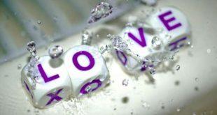 صوره حكمة عن الحب