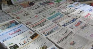 تعريف الصحف ، انواع الصحف