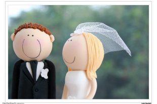 صور دعاء تسخير القلوب عند اهل العريس