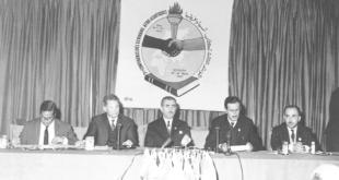 صورة حزب الشعب الجزائري pdf