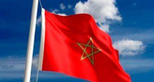 قصيدة شعرية عن الوطن المغربي