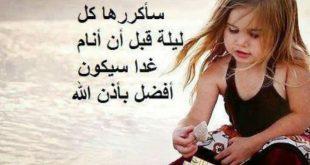 صورة صور وكلمات خزينه حب رومانسي