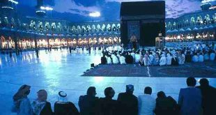 دعاء الدخول الى المسجد