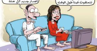 صور مضحكه عن الازواج