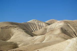 صور تعريف التلال في الجغرافيا