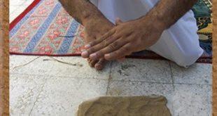 الطريقة الصحيحة للتيمم بالحجر