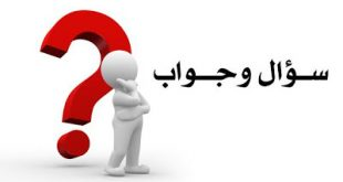 مقالة فلسفية هل لكل سوال جواب