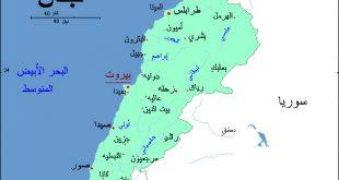 صورة لبنان يقع في قارة اسيا
