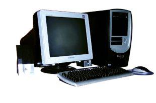 صور تعريف الحاسوب وفوائده