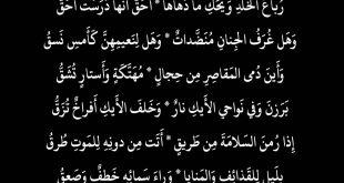 اجمل اشعار احمد شوقي فى الحب