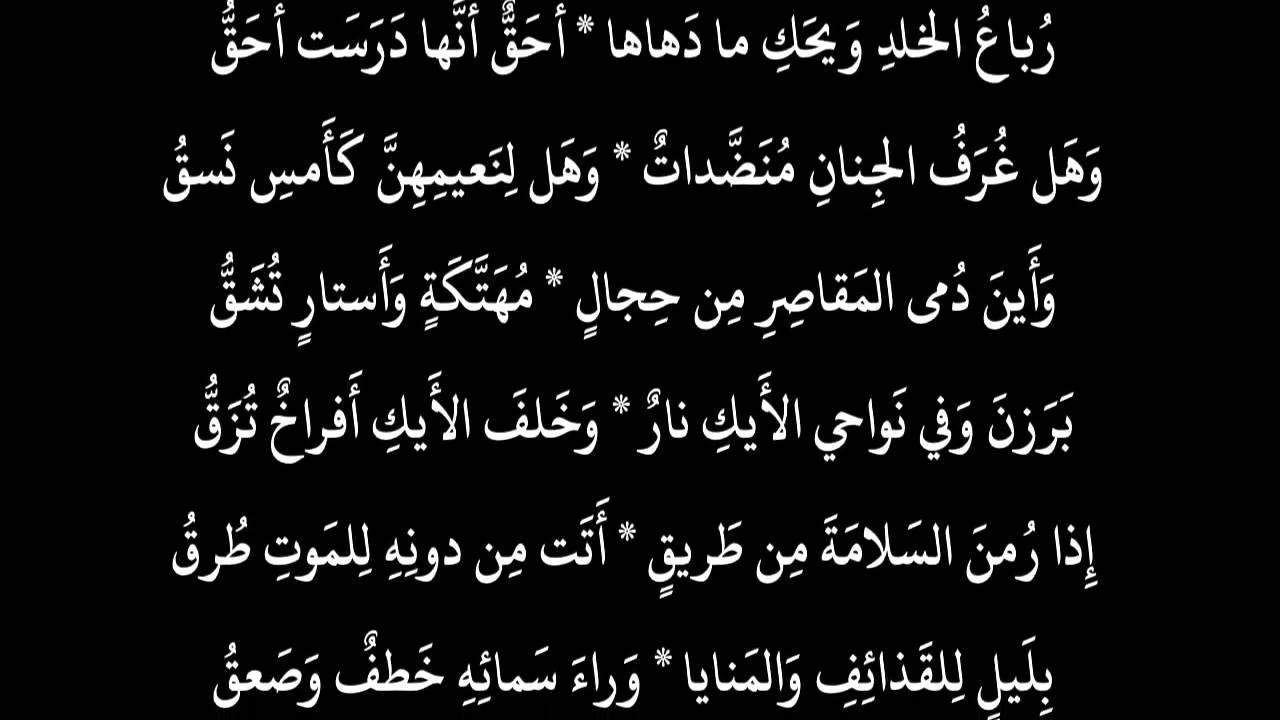 صور اجمل اشعار احمد شوقي فى الحب
