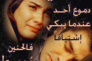 صورة صورمكتوب عليها عبارات حزينه , مجموعه صور مكتوب عليها عبارات حزينه