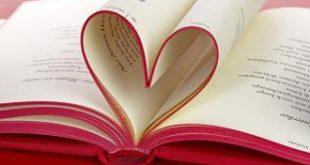 حكم عن الحب والعشق والرومانسية