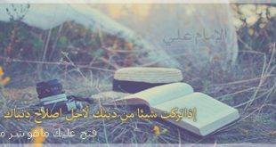 صورة خلفيات اسلامية للفيس بوك