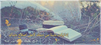 صور خلفيات اسلامية للفيس بوك