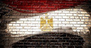 صور اعلام مصر , اعلام مصر بالصور