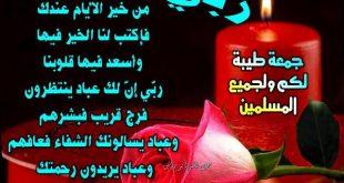 صوره ادعيه لليله الجمعه