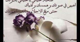 اصابك عشق شعر يزيد بن معاوية
