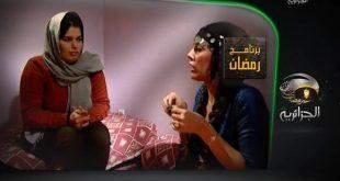 مسلسلات جزائرية