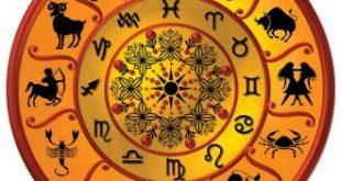 ما هو اسم برج شهر 12 مواليد 2000 يوم 23