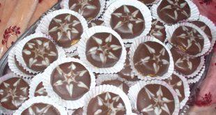 بالصور حلويات العيد , احلي الصور لحلي حلويات be61720d69620126508d97548281de1a 310x165