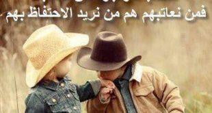 صور كلمات عتاب للاصدقاء