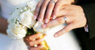تهنئة الف مبروك الزواج
