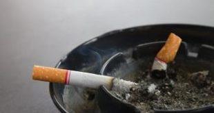 صورة التدخين مفهومه