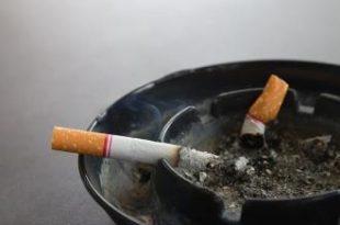 صور التدخين مفهومه
