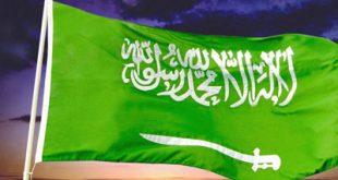 صورة علم السعودية بالصور