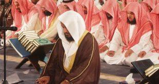 صورة اهمية اقامه الصلاة