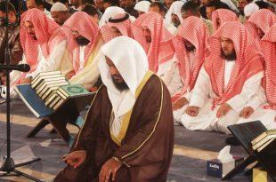 صور اهمية اقامه الصلاة