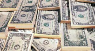 صورة تعريف المال