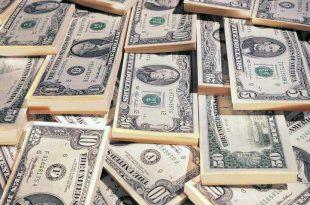 صور تعريف المال