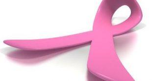 صوره مطوية عن سرطان الثدي