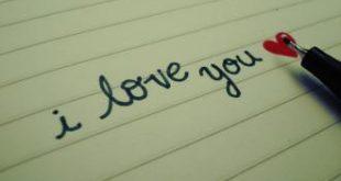 مواضيع كلام فى الحب
