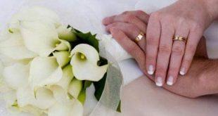 صورة كلمات عن الزواج والحب