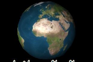 صور ما هي الجغرافيا
