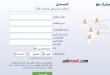 بالصور طريقة عمل صفحة على الفيس بوك بالعربي للفنان daa4e3a7f20b91715a04fd521cbafb3e 110x75