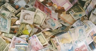 النقود تعريفها انواعها