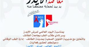 صور عراض مرض الايدز