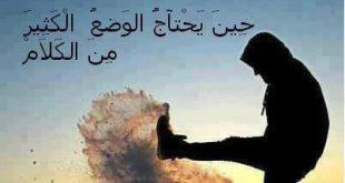 صور بيات شعر عن العتاب