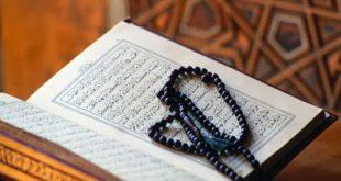 مواضيع دينية اسلامية