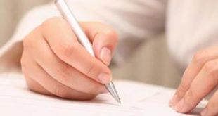 صور كيفية كتابة مقالة
