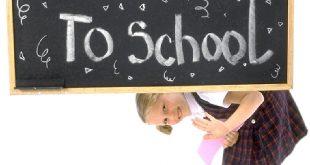 شعر عن المدرسة قصير جدا