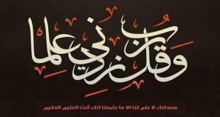 خلفيات للفيس بوك اسلامية