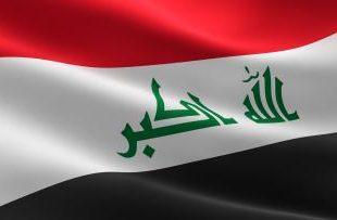 صوره موضوع تعبير عن العراق